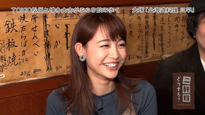 2018年01月06日新井恵理那の画像46枚目