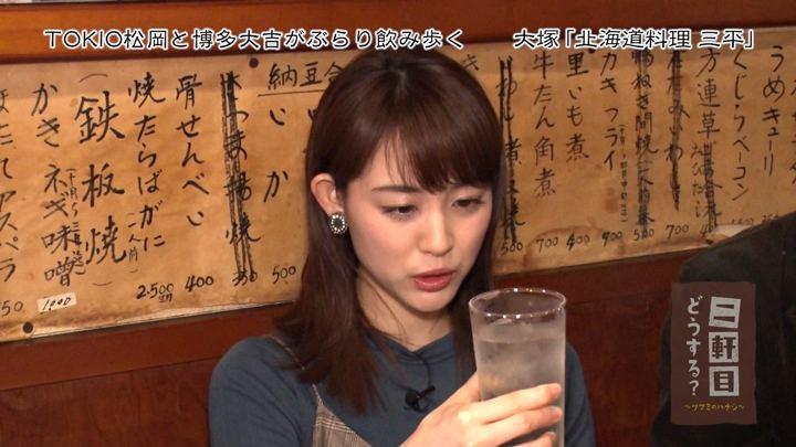 2018年01月06日新井恵理那の画像47枚目