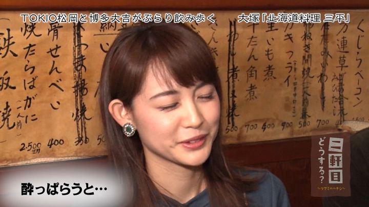 2018年01月06日新井恵理那の画像49枚目