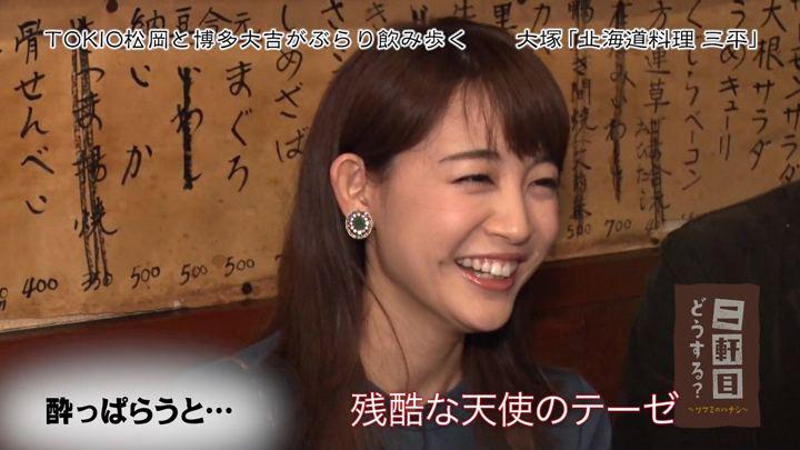 2018年01月06日新井恵理那の画像51枚目