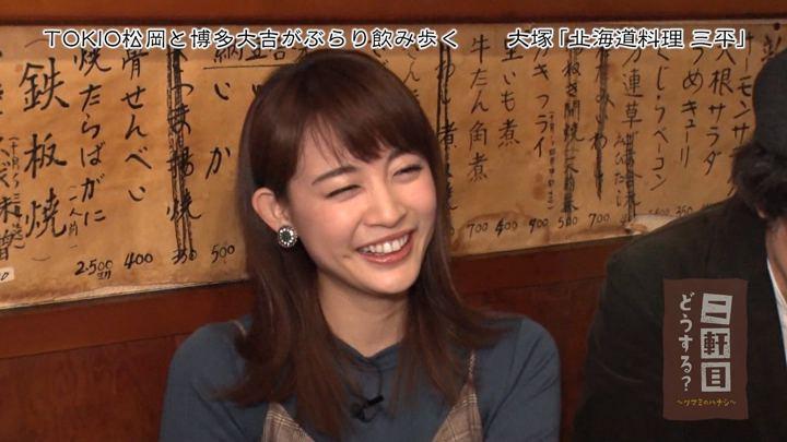 2018年01月06日新井恵理那の画像52枚目