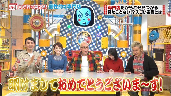 2018年01月07日新井恵理那の画像03枚目