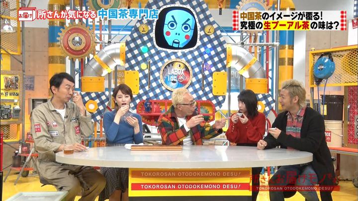2018年01月07日新井恵理那の画像06枚目