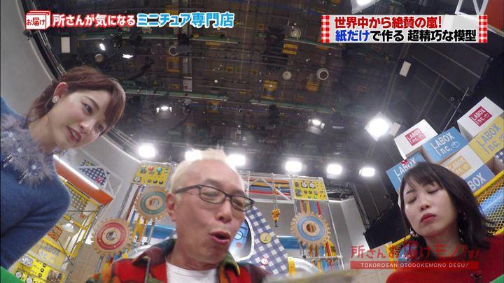 2018年01月07日新井恵理那の画像11枚目