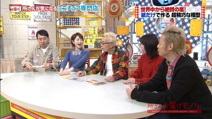 2018年01月07日新井恵理那の画像12枚目