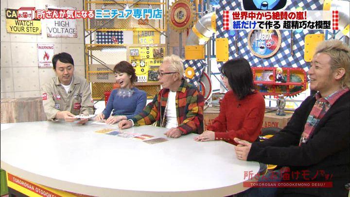 2018年01月07日新井恵理那の画像13枚目