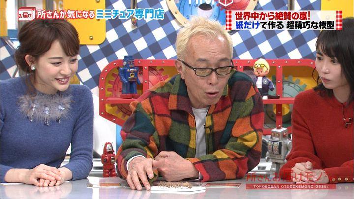 2018年01月07日新井恵理那の画像14枚目