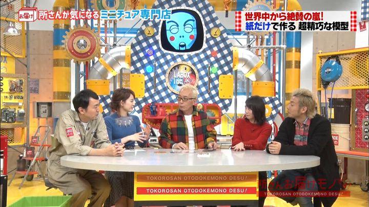 2018年01月07日新井恵理那の画像15枚目
