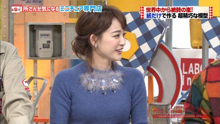 2018年01月07日新井恵理那の画像17枚目