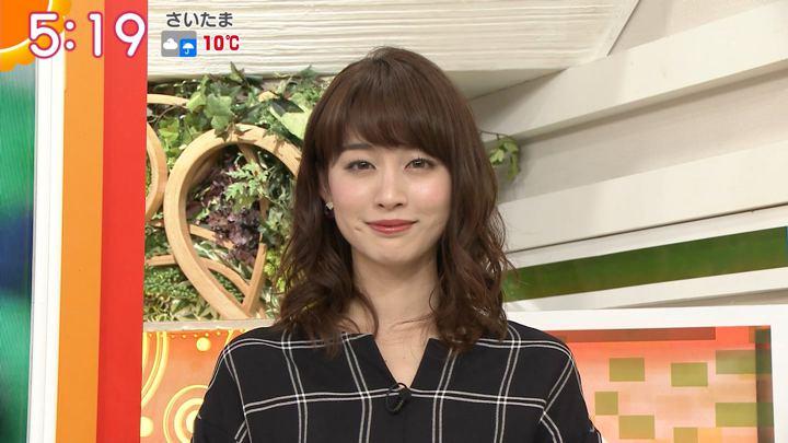 2018年01月08日新井恵理那の画像08枚目
