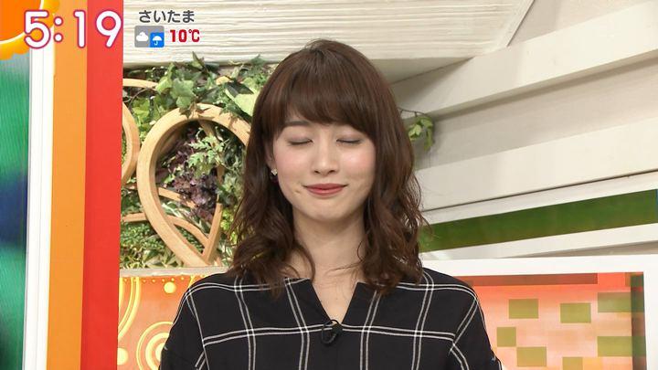 2018年01月08日新井恵理那の画像09枚目