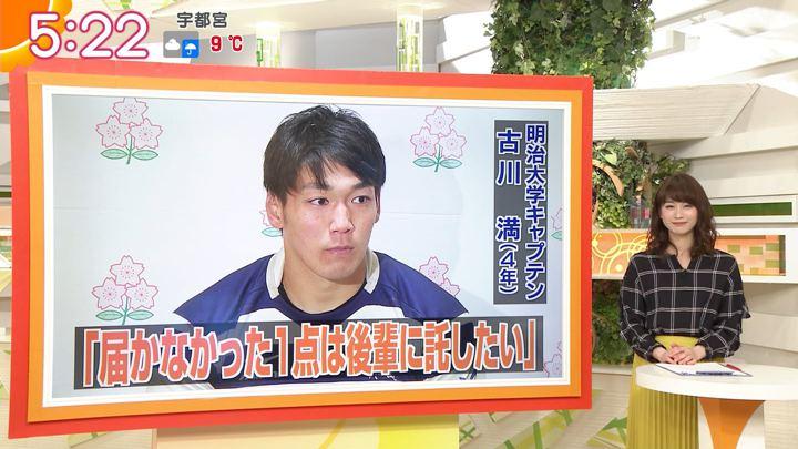 2018年01月08日新井恵理那の画像12枚目