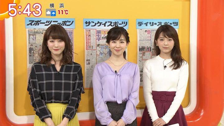 2018年01月08日新井恵理那の画像14枚目