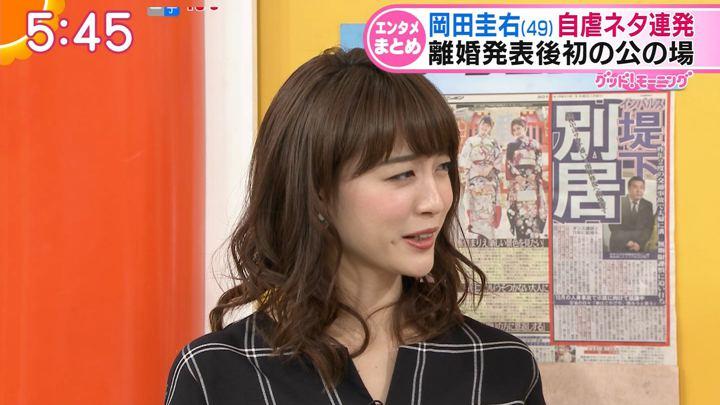 2018年01月08日新井恵理那の画像15枚目