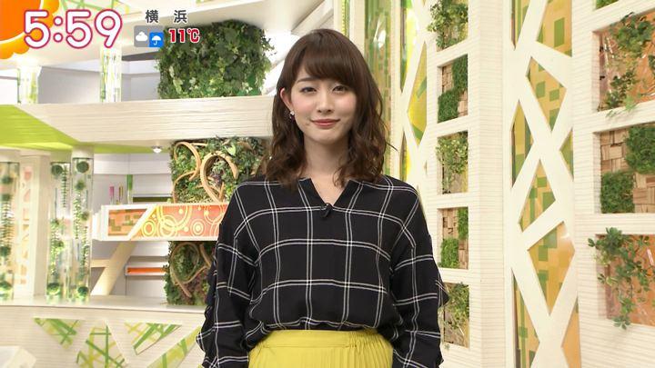 2018年01月08日新井恵理那の画像18枚目