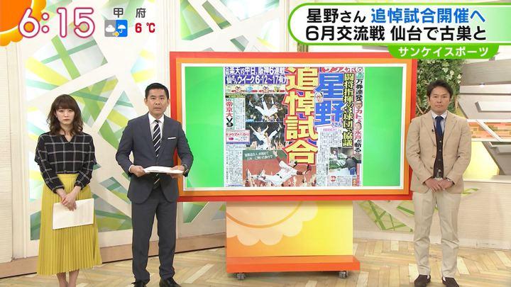 2018年01月08日新井恵理那の画像20枚目