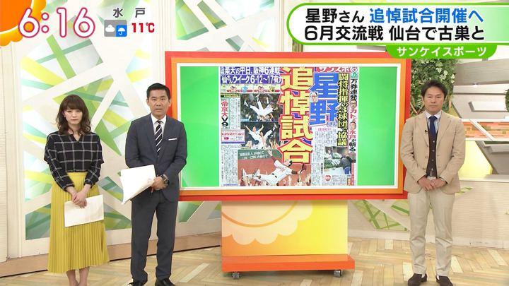 2018年01月08日新井恵理那の画像22枚目