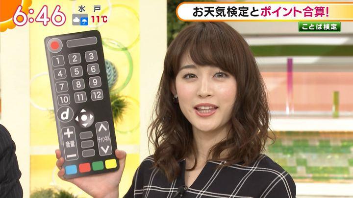 2018年01月08日新井恵理那の画像23枚目