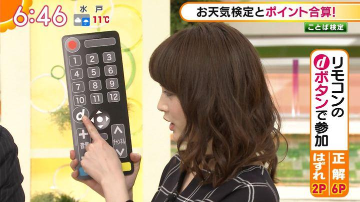 2018年01月08日新井恵理那の画像24枚目