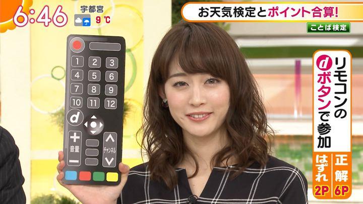 2018年01月08日新井恵理那の画像25枚目