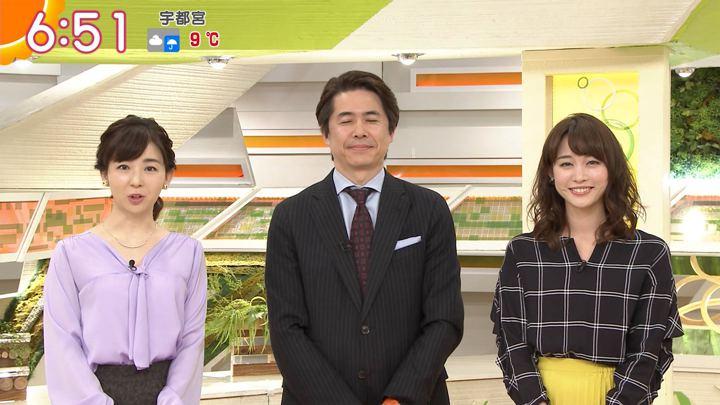 2018年01月08日新井恵理那の画像29枚目