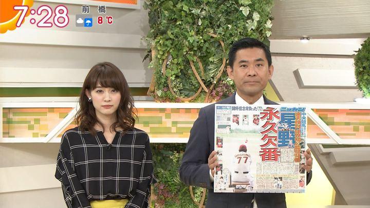 2018年01月08日新井恵理那の画像32枚目