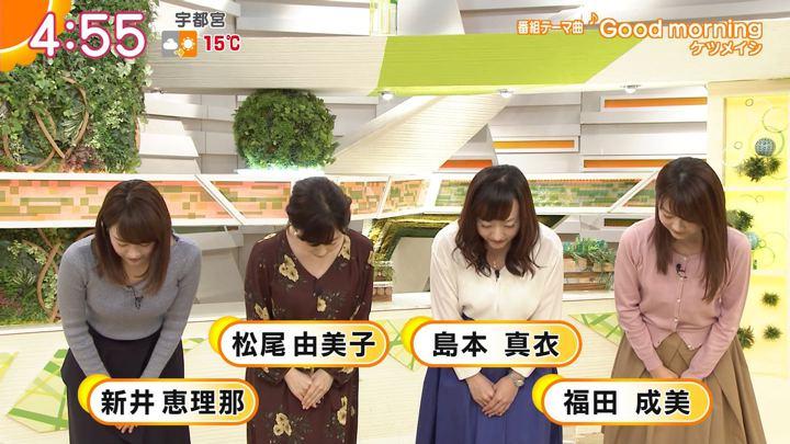 2018年01月09日新井恵理那の画像02枚目