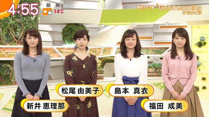 2018年01月09日新井恵理那の画像03枚目