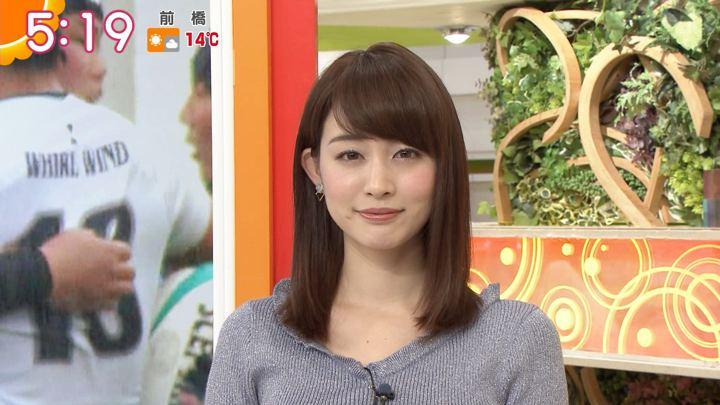 2018年01月09日新井恵理那の画像09枚目