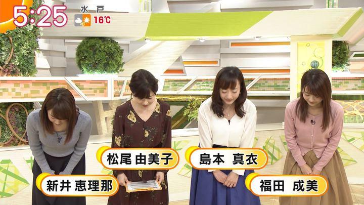 2018年01月09日新井恵理那の画像13枚目