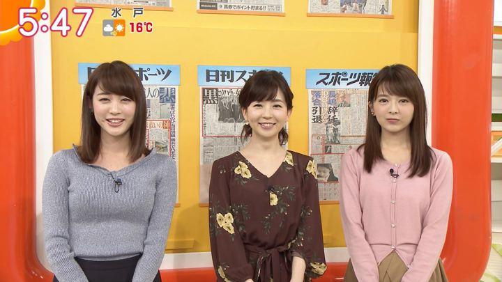 2018年01月09日新井恵理那の画像16枚目