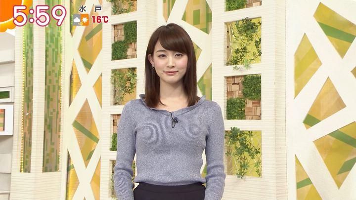 2018年01月09日新井恵理那の画像18枚目