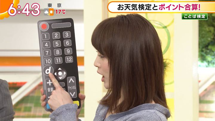 2018年01月09日新井恵理那の画像23枚目