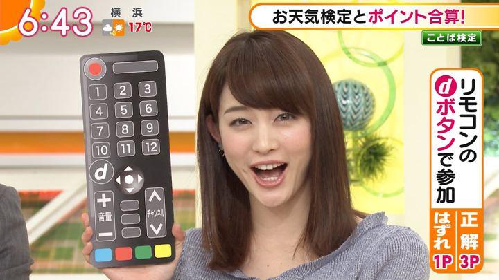 2018年01月09日新井恵理那の画像25枚目