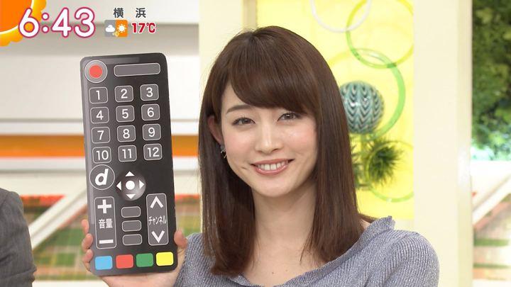 2018年01月09日新井恵理那の画像26枚目