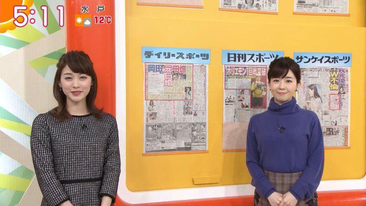 2018年01月10日新井恵理那の画像02枚目