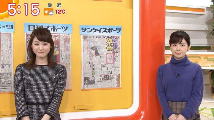 2018年01月10日新井恵理那の画像04枚目