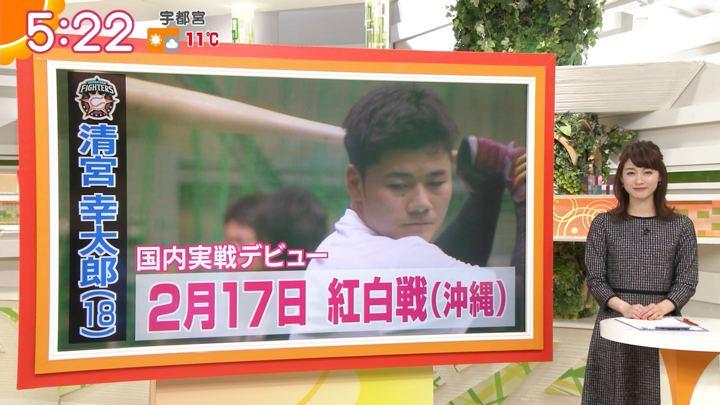 2018年01月10日新井恵理那の画像07枚目