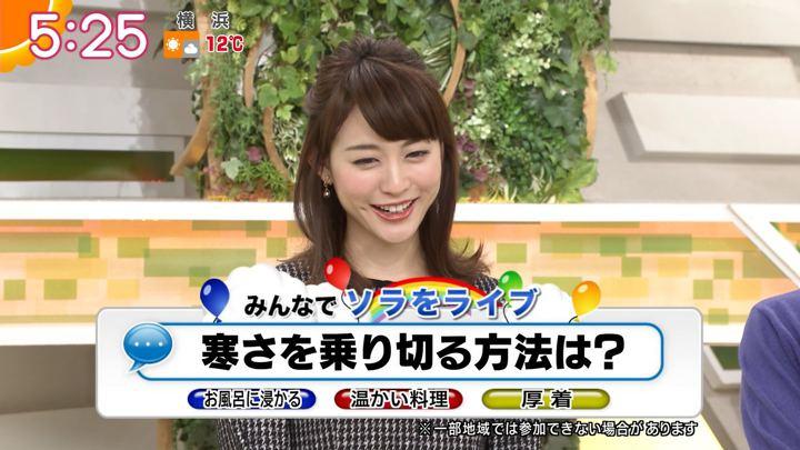 2018年01月10日新井恵理那の画像08枚目
