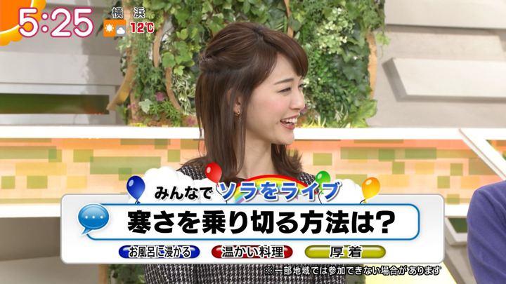 2018年01月10日新井恵理那の画像09枚目