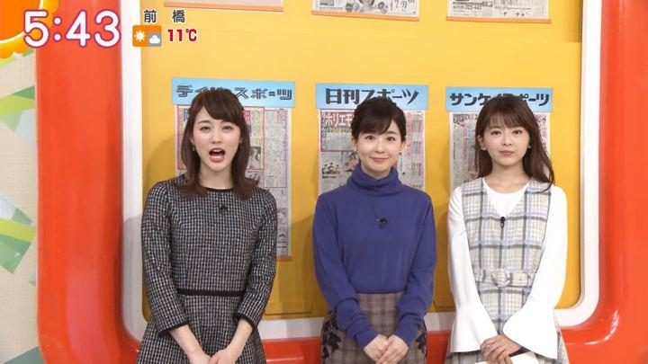 2018年01月10日新井恵理那の画像10枚目