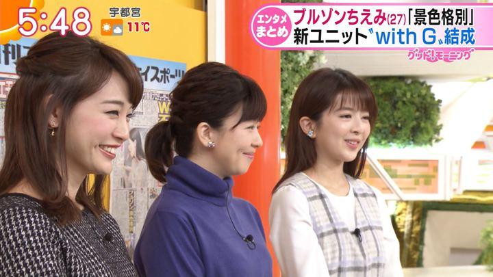 2018年01月10日新井恵理那の画像16枚目