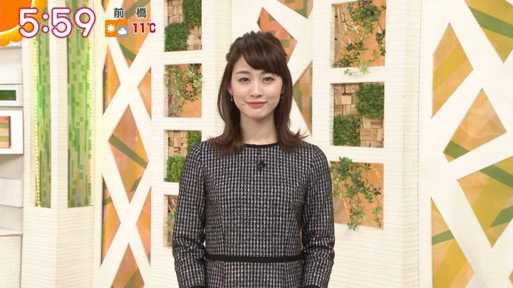 2018年01月10日新井恵理那の画像20枚目