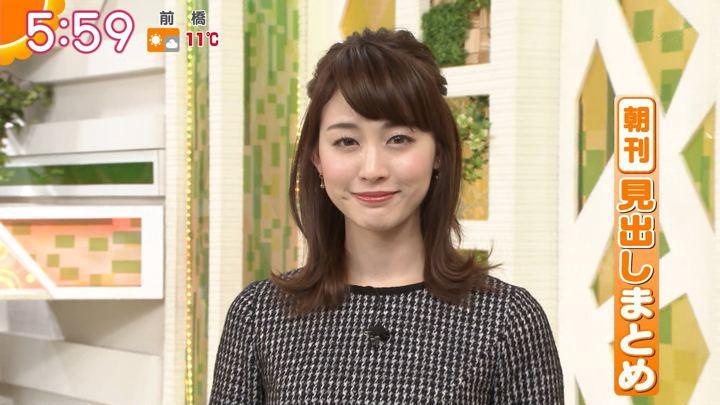 2018年01月10日新井恵理那の画像21枚目