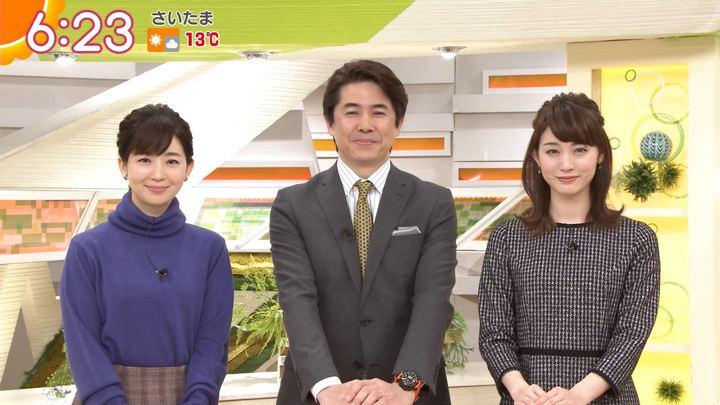 2018年01月10日新井恵理那の画像23枚目