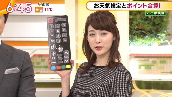 2018年01月10日新井恵理那の画像24枚目