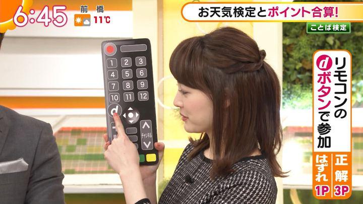 2018年01月10日新井恵理那の画像25枚目
