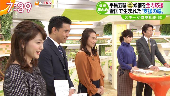 2018年01月10日新井恵理那の画像30枚目
