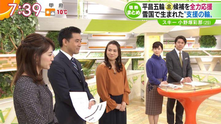 2018年01月10日新井恵理那の画像31枚目