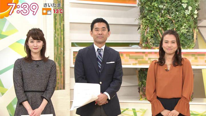 2018年01月10日新井恵理那の画像32枚目
